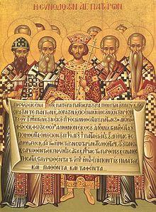 Le Credo du Premier concile de Nicée dans religion 220px-nicaea_icontestodelcredo